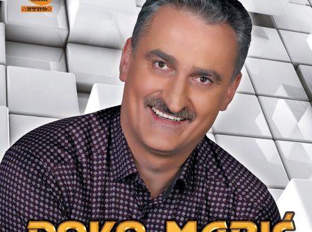 Djoko Maric 2019 - Prico moja davno zapoceta Djoko-maric-web-450x335